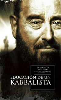 La_Educacion_de_un_Kabbalista