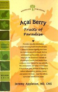 Acai_Berry��_Fruits_of_Paradise