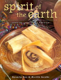 SPIRIT_OF_THE_EARTH