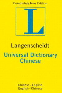 Langenscheidt_Universal_Chines