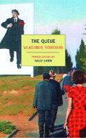 a review of vladmir sorokins novel the queue A soviet book illustrator and designer, sorokin, whose literary works have not  been officially published in his homeland, makes his english debut with a.