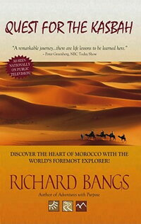 Quest_for_the_Kasbah��_Discover