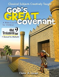 God��s_Great_Covenant��_Old_Test