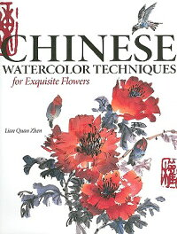 Chinese_Watercolor_Techniques