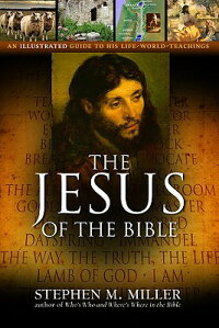 The_Jesus_of_the_Bible