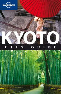 KYOTO_CITY_GUIDE_W��PULLOUT_MAP