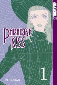 PARADISE_KISS_��1��P��