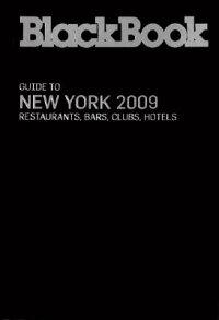 Blackbook_Guide_to_New_York��_R