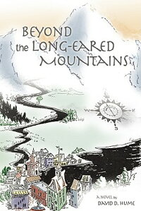 Beyond_the_Long-Eared_Mountain