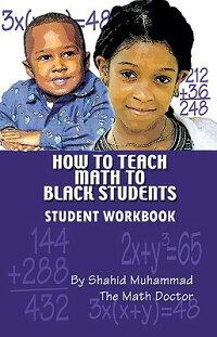 How_to_Teach_Math_to_Black_Stu