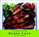 EASY JPS COOKING:BENTO LOVE(P) [ KENTARO KOBAYASHI ]