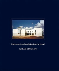 Notes_on_Local_Architecture_in