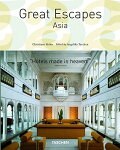 GREAT ESCAPES ASIA (TASCHEN 25)[洋書]