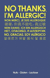 No_Thanks��_Im_Allergic����_How_t