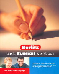 RUSSIAN_BASIC_WORKBOOKS
