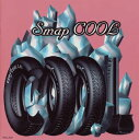 COOL Best Serection [ SMAP ]