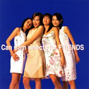 Can_Cam_selects_for_FRIENDS