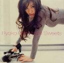 Sweets −Best of Ryoko Shinohara−