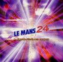 「ルマン24」オリジナルサウンドトラック