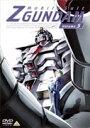 機動戦士Zガンダム Vol.5 [ 富野由悠季 ]...