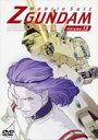 機動戦士Zガンダム Vol.13