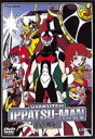 逆転イッパツマン#DVD-BOX1〈初回限定生産・5枚組〉