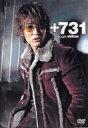スガシカオ/+731