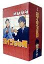 ヨイショの男#DVD-BOX〈初回限定生産・6枚組〉