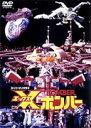 Xボンバー#DVD−BOX〈初回限定生産・6枚組〉
