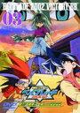 爆転シュート ベイブレード 2002 ビクトリーBB Vol.3