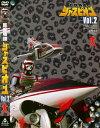 巨獣特捜ジャスピオン Vol.2 [ 黒崎輝 ]