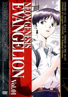 NEON GENESIS EVANGELION Vol.01 [ 緒方恵美 ]