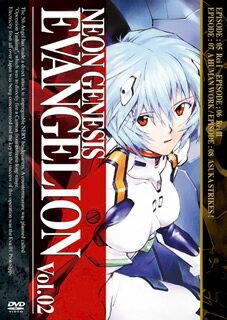 NEON GENESIS EVANGELION Vol.02 [ 緒方恵美 ]
