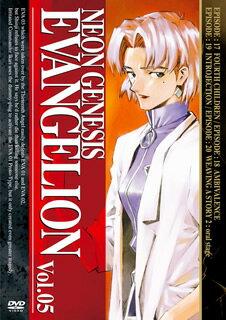 NEON GENESIS EVANGELION Vol.05 [ 緒方恵美 ]