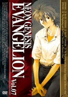 NEON GENESIS EVANGELION Vol.7 [ 緒方恵美 ]