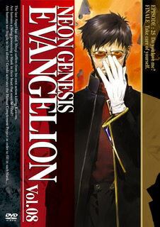 NEON GENESIS EVANGELION Vol.8 [ 緒方恵美 ]