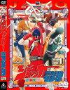 ジャッカー電撃隊 Vol.1 [ 石ノ森章太郎 ]