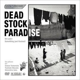 Dead Stock Paradise
