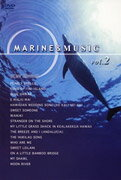 MARINE&MUSIC VOL.2�֥֥롼���ϥ磻/�ϥ磻�������ࡦ�����ѥ��