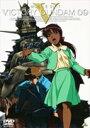 機動戦士Vガンダム#09