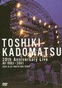 �p���q���^TOSHIKI�@KADOMATSU�@20th�@Anniversary�@Live�@AF-19