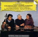 ブラームス:ヴァイオリン協奏曲ニ長調