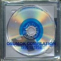 ORUMOK_COMPILATION_1995_to_1998