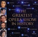 史上最大のオペラ・ショウ