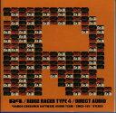 「R4」〜RIDGE RACER TYPE 4〜ダ