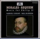 モラレス:フェリペ2世のためのレクィエム