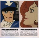 PUNCH THE MONKEY!2 Lupin the 3rd Remixes&Covers2