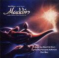 「アラジン」オリジナル・サウンドトラック 【Disneyzone】