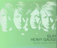 HEAVY_GAUGE