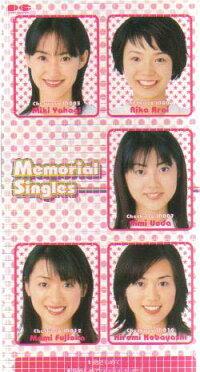 Memorial_Singles